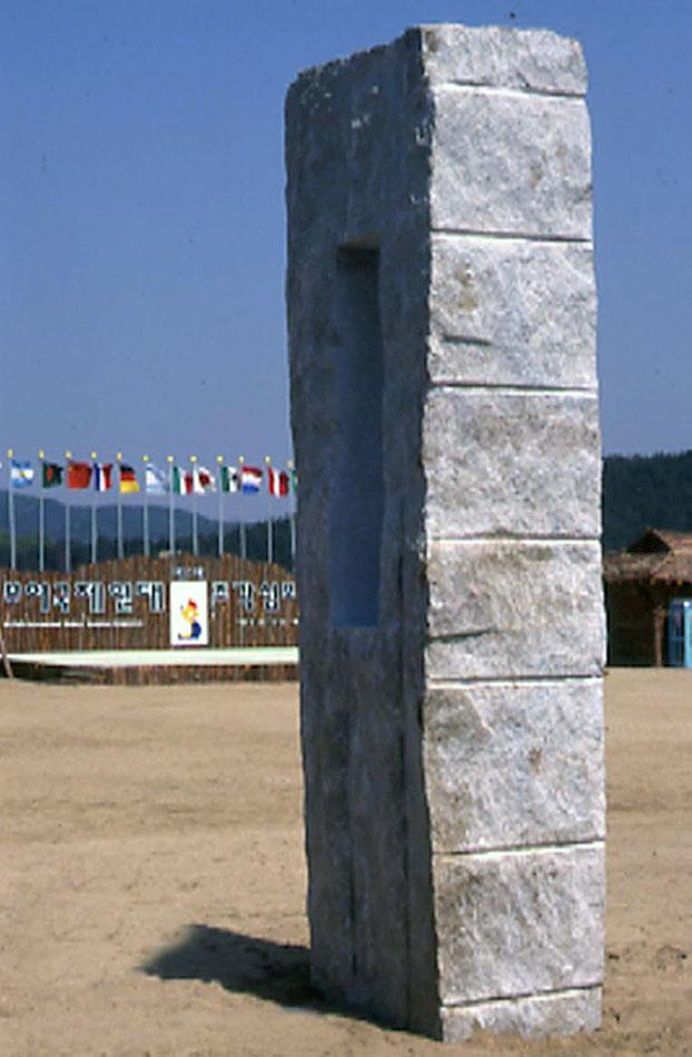 Parc de sculptures - Puyo - Corée du Sud